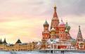 СТОЛИЦИТЕ НА РУСИЯ: МОСКВА - САНКТ ПЕТЕРБУРГ – от Варна