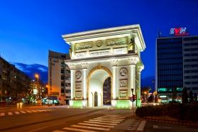Скопие - 2 нощувки