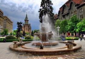БАНАТСКА ОБЛАСТ Смедерево, Тимишоара, Сегед, езеро Палич, Суботица, Нови Сад